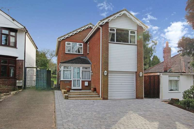 4 Bedrooms Detached House for sale in Hirondelle Kingswood Avenue, Corley, Coventry, CV7