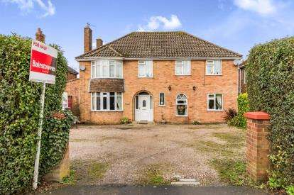 5 Bedrooms Detached House for sale in London Road, Boston, Lincs, England