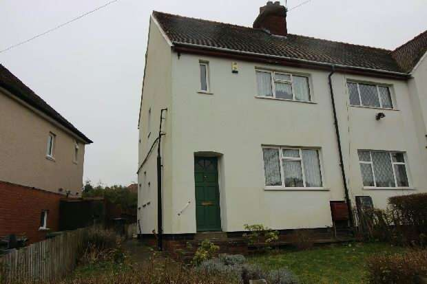 3 Bedrooms End Of Terrace House for sale in Black-a-tree Road, Nuneaton