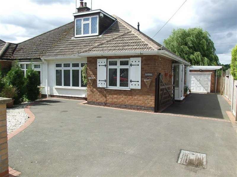 2 Bedrooms Semi Detached Bungalow for sale in Vicarage Lane, Ash Green, Coventry