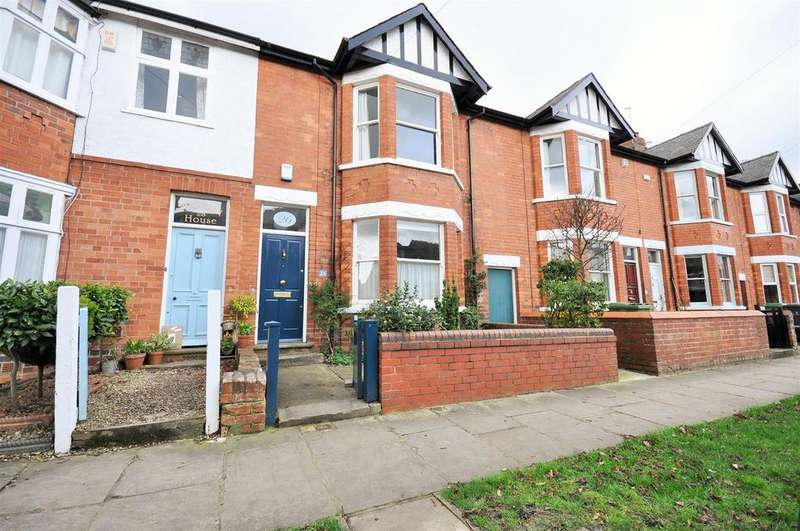 3 Bedrooms Terraced House for sale in Chestnut Avenue, Stockton Lane, York