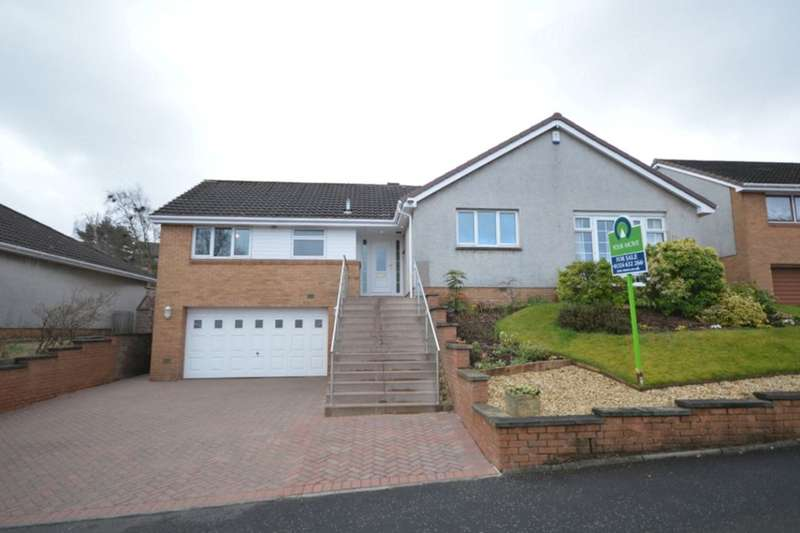 4 Bedrooms Detached Bungalow for sale in Comyn Drive, Wallacestone, Falkirk, FK2