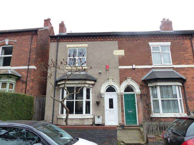 3 Bedrooms End Of Terrace House for sale in Gravelly Lane,Erdington,Birmingham