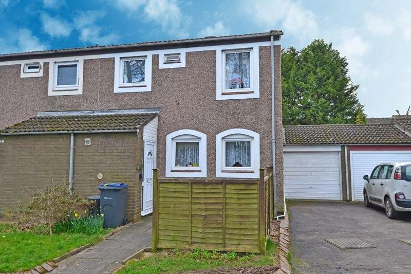 2 Bedrooms End Of Terrace House for sale in High Timbers, Rubery/Rednal, Birmingham