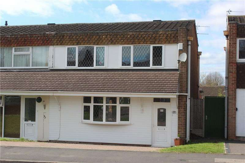 3 Bedrooms End Of Terrace House for sale in Foredrove Lane, Solihull, B92