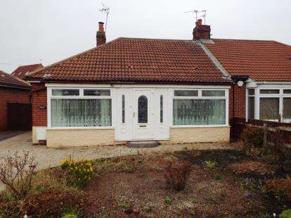 2 Bedrooms Bungalow for sale in Boundary Houses, Houghton le Spring, Tyne and Wear, DH4