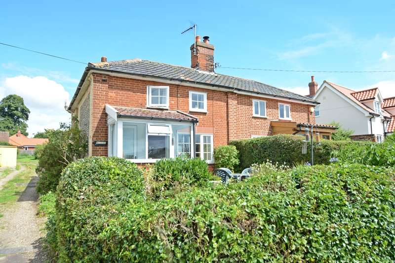 2 Bedrooms Cottage House for sale in Bungay Road, Scole
