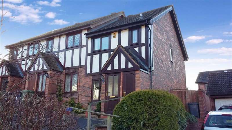 2 Bedrooms End Of Terrace House for sale in Whinchat Grove, Kidderminster, Worcestershire