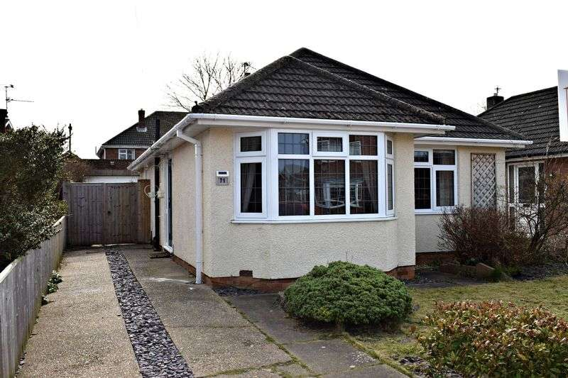 3 Bedrooms Detached Bungalow for sale in Amesbury Avenue, Scartho