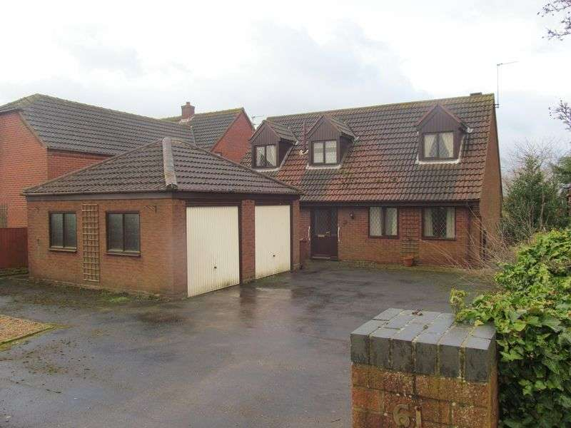 3 Bedrooms Detached House for sale in Akeferry Road, Doncaster