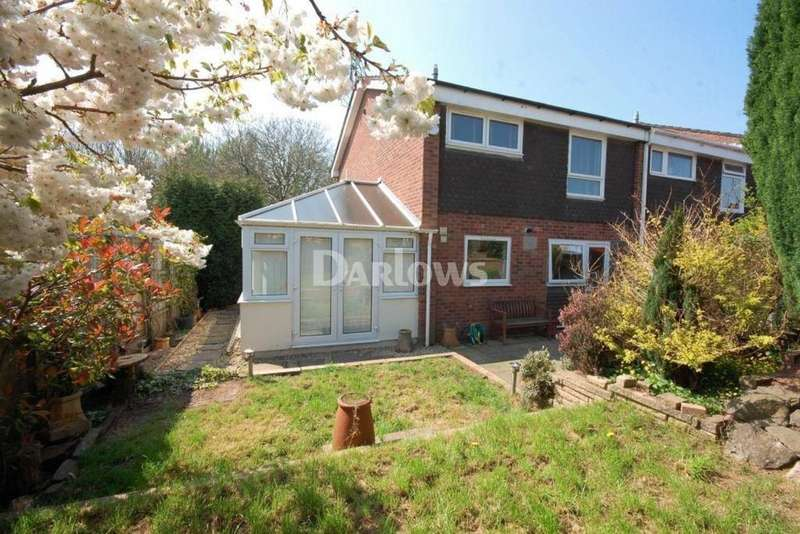 3 Bedrooms End Of Terrace House for sale in Ty Cerrig, Cardiff