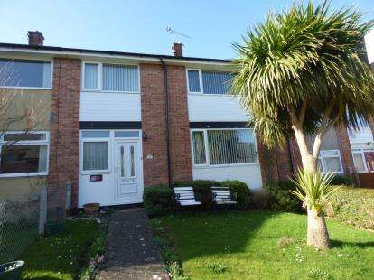 3 Bedrooms Terraced House for sale in Llys Bedwyr, Bangor, Gwynedd, LL57