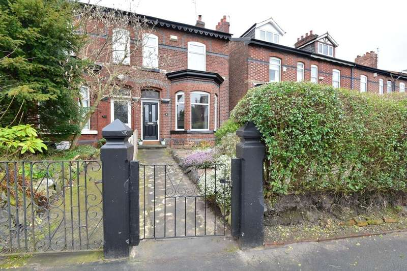 2 Bedrooms End Of Terrace House for sale in Shaw Heath, Shaw Heath, Stockport, SK2 6QP