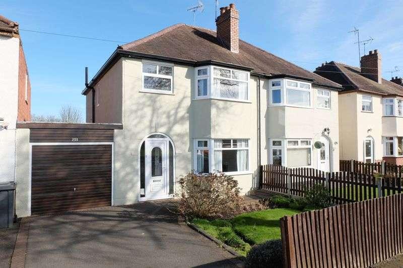 3 Bedrooms Semi Detached House for sale in Marlpool Lane, Kidderminster DY11 5DL