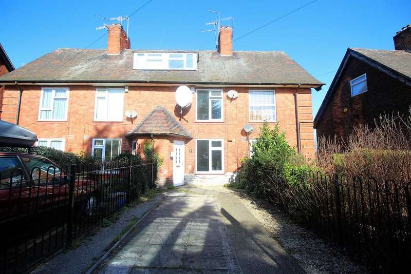 3 Bedrooms Terraced House for sale in Edingley Square, Sherwood, Nottingham NG5