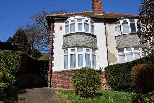 2 Bedrooms Semi Detached House for sale in Hillside Gardens, Scarborough, North Yorkshire, YO12 4DE