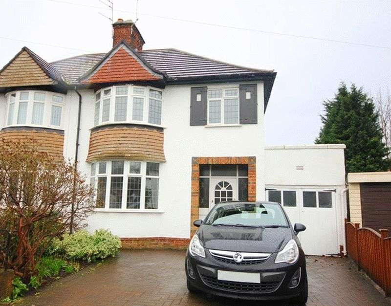 3 Bedrooms Semi Detached House for sale in Selworthy Green, Childwall , Liverpool