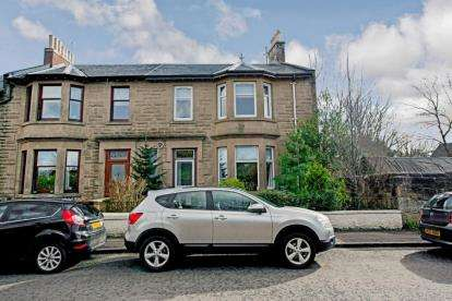 3 Bedrooms End Of Terrace House for sale in West Coats Road, Cambuslang