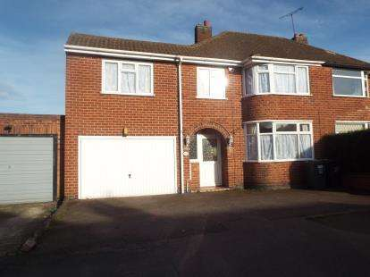 5 Bedrooms Semi Detached House for sale in Woodgate Drive, Birstall, Leicester, Leicestershire