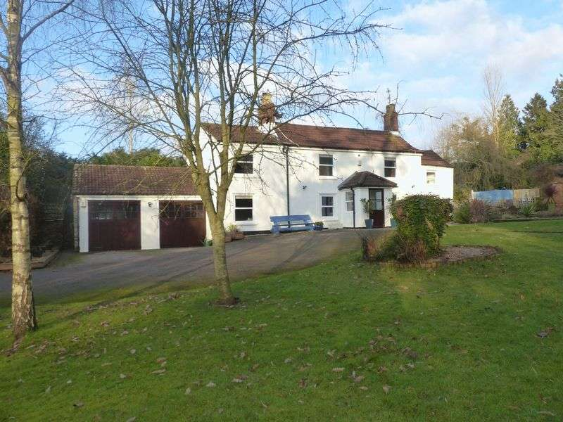 4 Bedrooms Detached House for sale in Ram Hill, Coalpit Heath, Bristol, BS36 2TX
