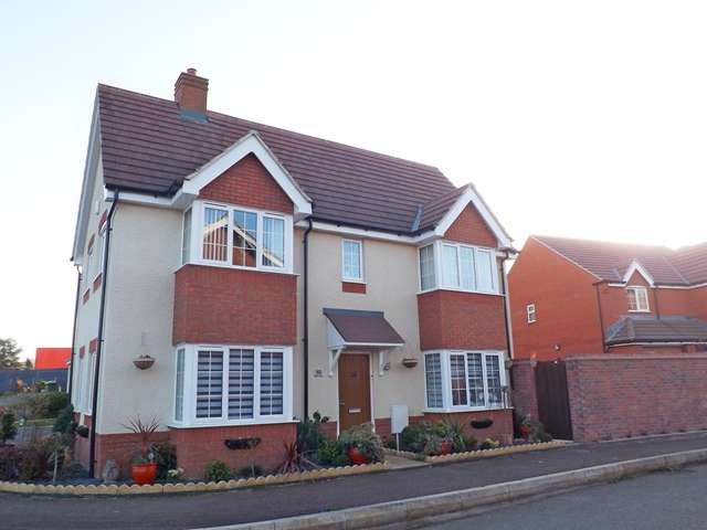 3 Bedrooms Link Detached House for sale in Biffin Close, Offenham
