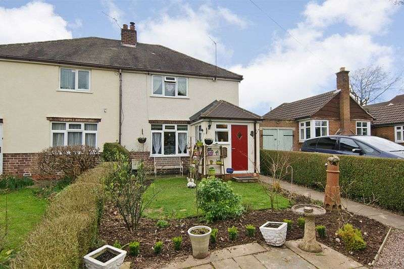 2 Bedrooms Semi Detached House for sale in Highfield Drive, Little Haywood, Stafford
