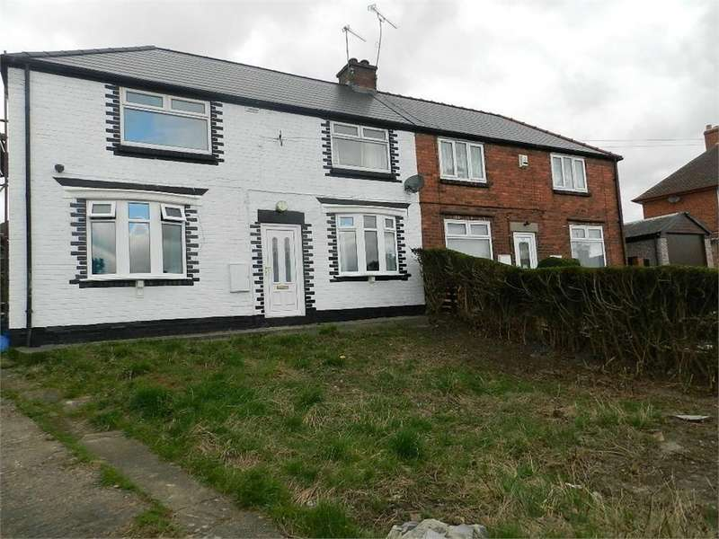 3 Bedrooms Semi Detached House for sale in Tunwell Avenue, Ecclesfield, SHEFFIELD, South Yorkshire