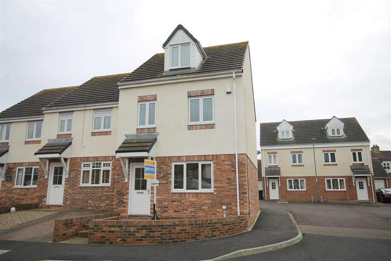 4 Bedrooms End Of Terrace House for sale in Low Grange Court, Spennymoor