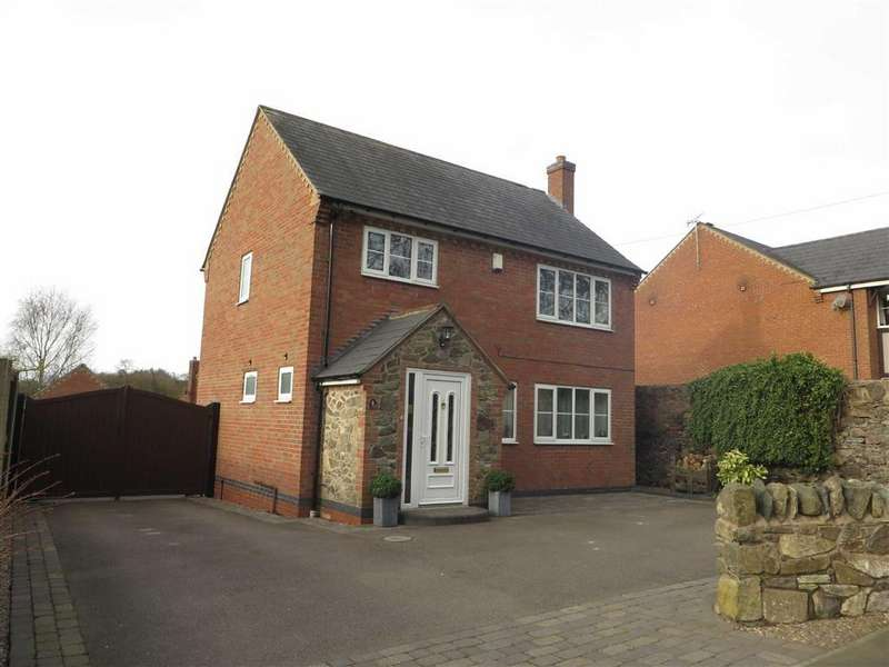 4 Bedrooms Detached House for sale in Ashby Road, Markfield