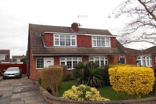 3 Bedrooms Semi Detached House for sale in Penhurst Close, Silverdale, Nottingham, NG11