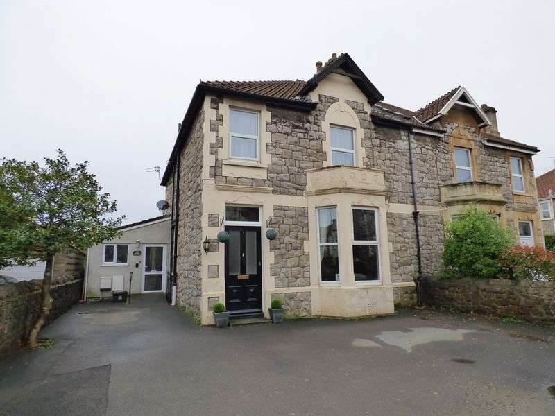 4 Bedrooms Semi Detached House for sale in Weston Super Mare