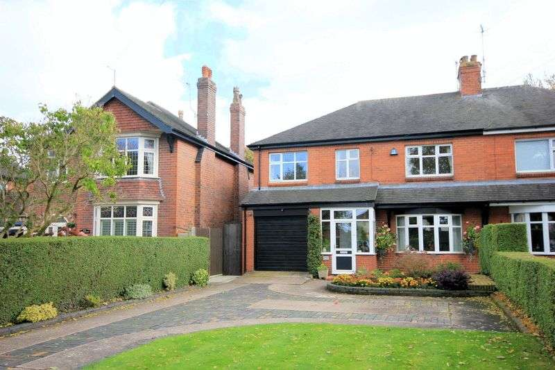 5 Bedrooms Semi Detached House for sale in Weston Road, Weston Coyney
