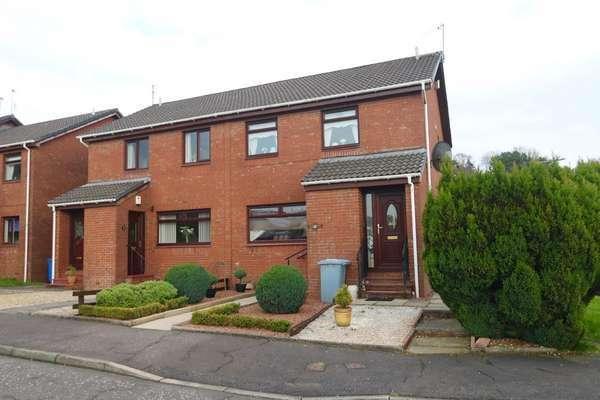 1 Bedroom Flat for sale in 2 Swaledale, East Kilbride, Glasgow, G74 4QP