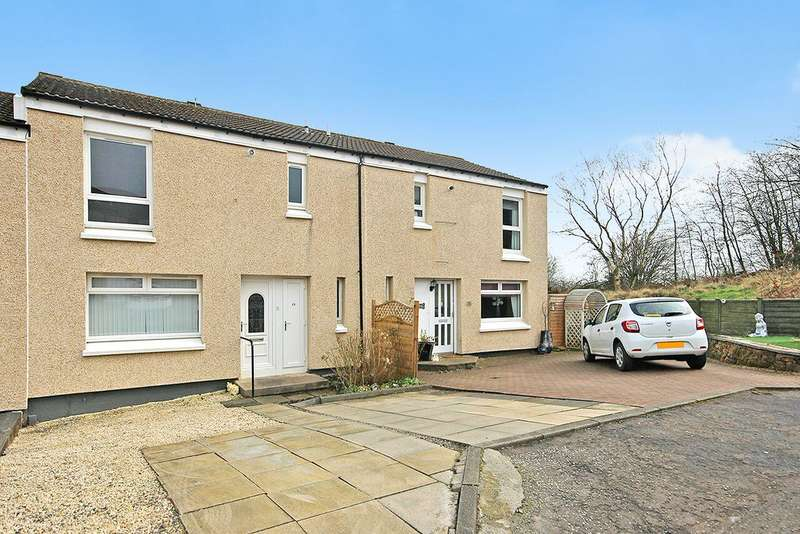 3 Bedrooms Terraced House for sale in Reedlands Drive, Denny