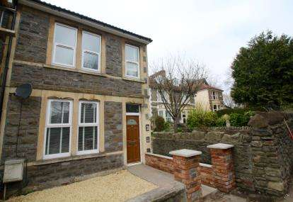 3 Bedrooms End Of Terrace House for sale in Tower Road North, Warmley, Bristol