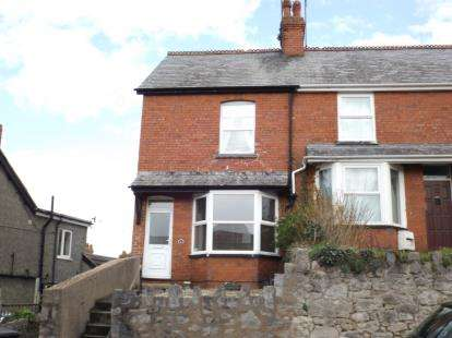 2 Bedrooms End Of Terrace House for sale in Fairmount, Old Colwyn, Colwyn Bay, Conwy, LL29