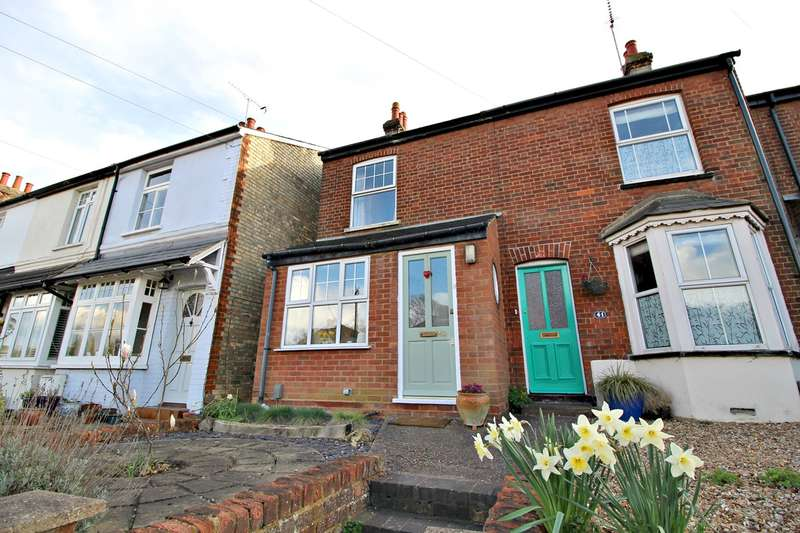 3 Bedrooms End Of Terrace House for sale in Periwinkle Lane, Hitchin, SG5