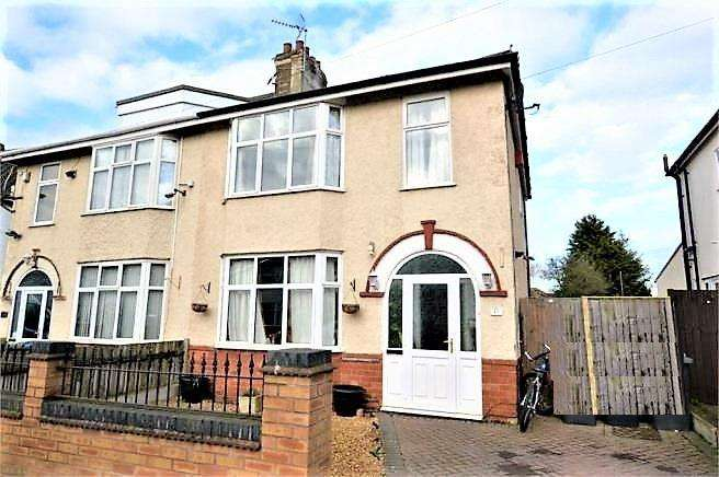 3 Bedrooms Semi Detached House for sale in Eastlands Road, Hillmorton, Rugby