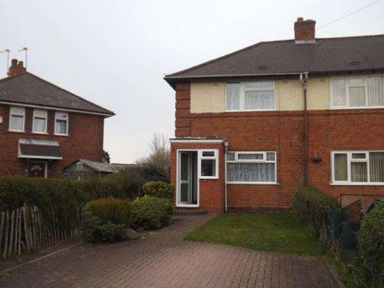 3 Bedrooms End Of Terrace House for sale in Wandle Grove, Tyseley