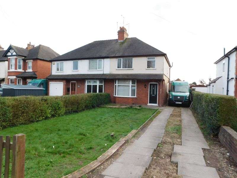 3 Bedrooms Semi Detached House for sale in Eccleshall Road, Stafford