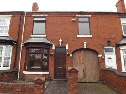 3 Bedrooms Terraced House for sale in Ashes Road, Oldbury, West Midlands