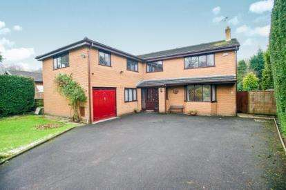 5 Bedrooms Detached House for sale in The Copse, Chorley, Lancashire