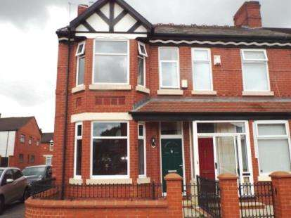 2 Bedrooms End Of Terrace House for sale in Littleton Road, Salford, Greater Manchester