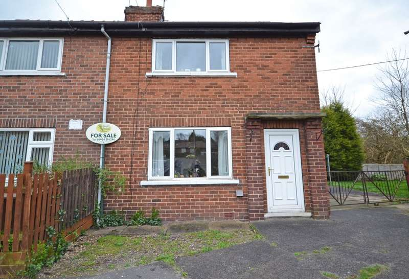 2 Bedrooms Semi Detached House for sale in Brooklands Road, Walton, Wakefield