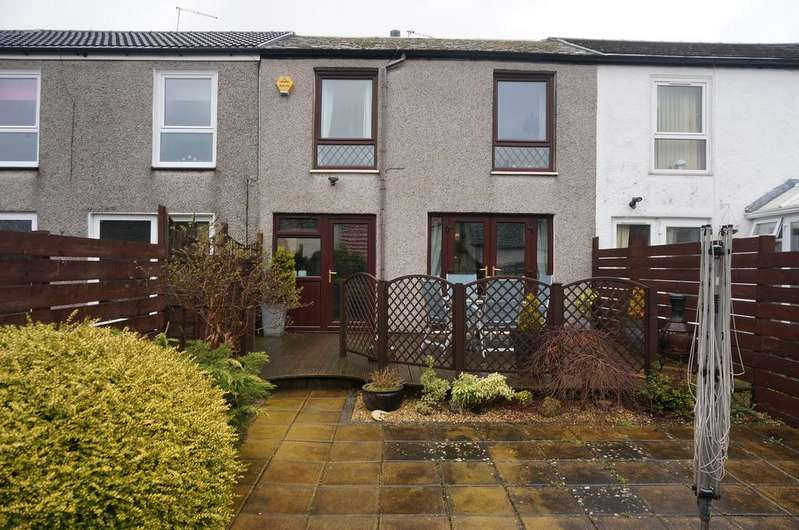 2 Bedrooms Terraced House for sale in Brown Road, Seafar, Cumbernauld G67