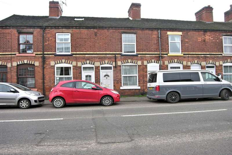 2 Bedrooms Terraced House for sale in SANDON ROAD, STAFFORD ST16
