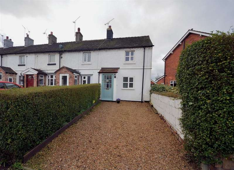 2 Bedrooms End Of Terrace House for sale in Bradwall Road, Sandbach