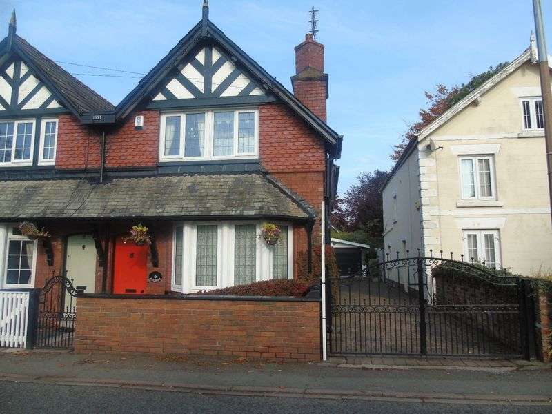 2 Bedrooms Semi Detached House for sale in Mill Lane, Prescot