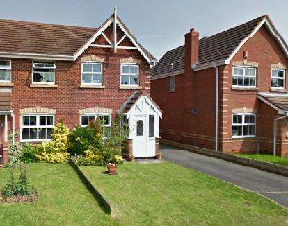 3 Bedrooms Semi Detached House for sale in Skipness, Amington, Tamworth, Staffordshire