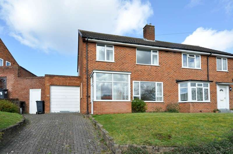 3 Bedrooms Semi Detached House for sale in Long Mynd Road, Bournville Village Trust, Northfield
